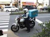 bike-bin1_IMG.JPG